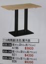 圓型鋼管木質方桌