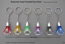 鑽石造型鑰匙圈