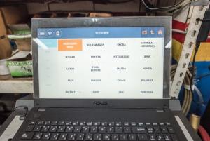 亞歐專業汽車檢驗資料庫