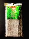 竹炭超細纖維