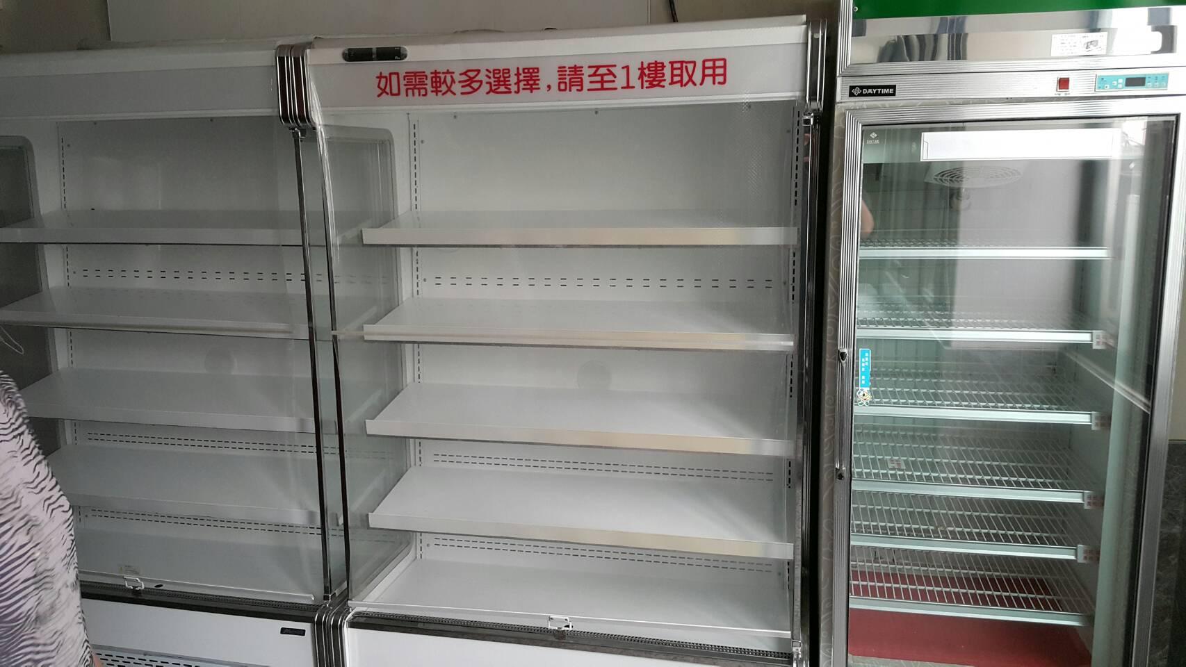 冷藏展示櫃