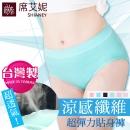 涼感超彈力中腰褲-6899