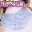 MIT舒適 低腰蕾絲內褲 蕾絲包覆台灣製造 No.7635