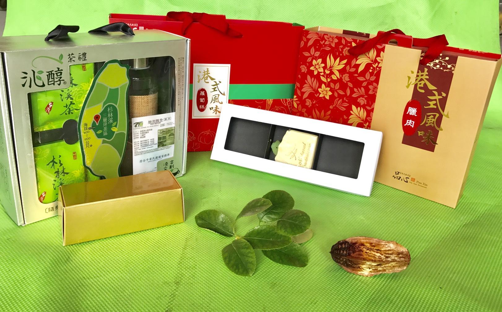 禮盒五金盒
