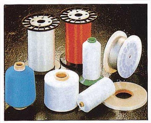Zipper Materials