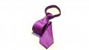 高級織花布領帶(寬版)N390-1.7