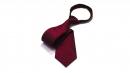 高級織花布領帶(寬版)N390-7.7