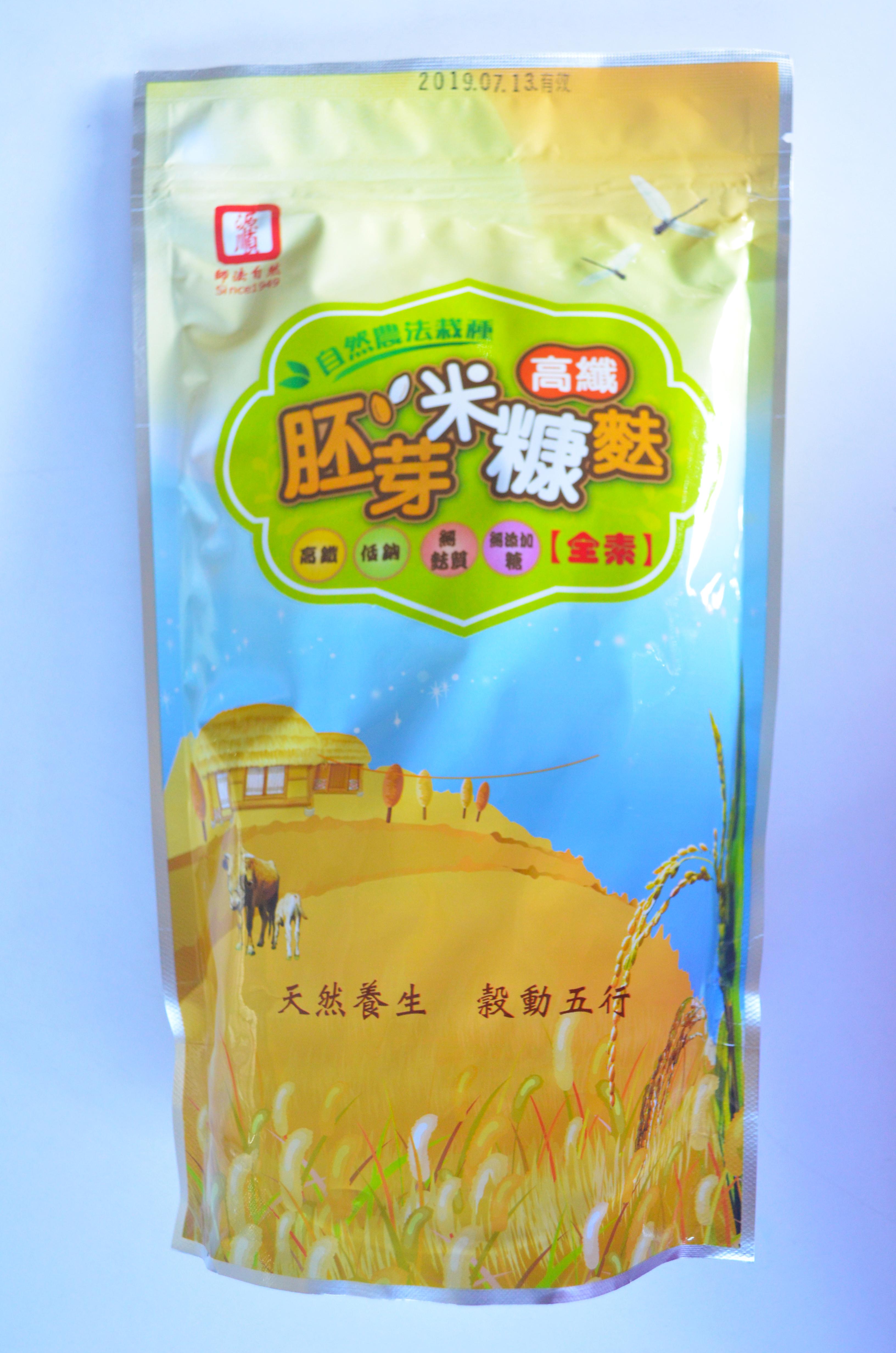 【源順】高纖胚芽米糠麩-無添加糖