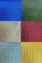 彩色針織網