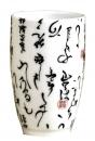 日本字測杯