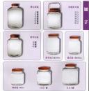 各式玻璃罐