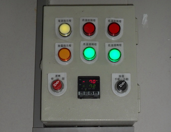 零下60℃超低溫冷凍庫系統-60℃ Freezer System