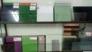 5調色板3