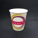 205cc紙水杯(公版)