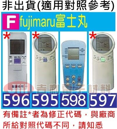 fujimaru-999-2018.JPG
