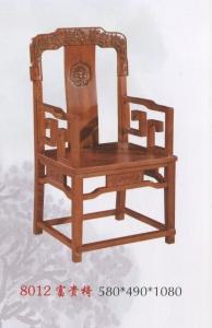 8012富貴椅