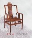 將軍主人椅