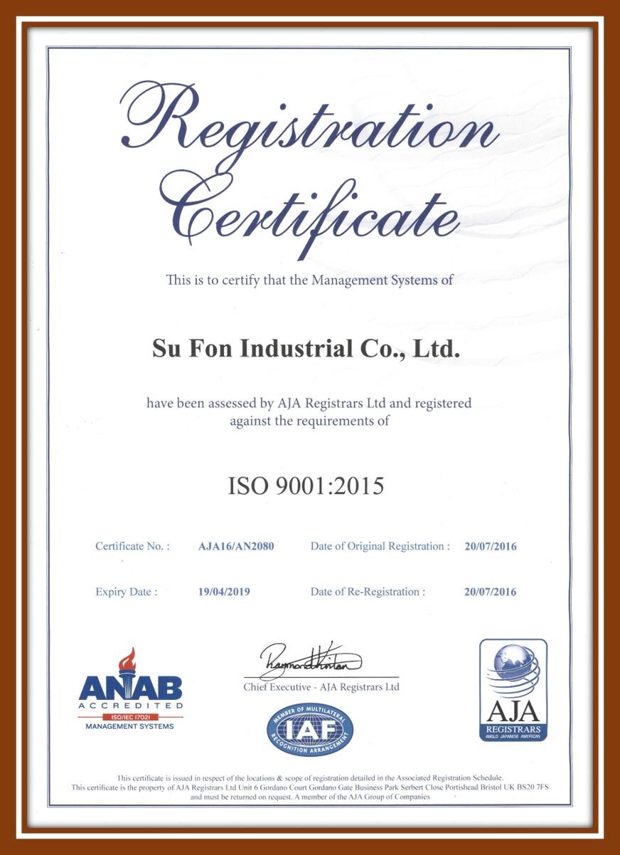 ISO9001-2016-1.jpg