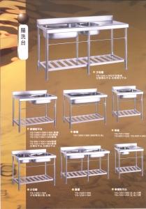 2.陽洗台
