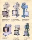2.麵粉攪拌機