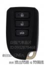 TOYOTA汽車晶片鑰匙複製配製新增備份豐田汽車智能IKEY鑰匙拷貝