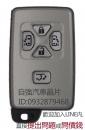 TOYOTA汽車晶片感應式遙控配製新增備份智能IKEY鑰匙拷貝(側滑門)