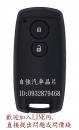 鈴木汽車晶片複製感應式遙控配製備份智能IKEY新増鑰匙拷貝