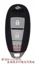 鈴木汽車晶片感應式遙控配製新增備份智能IKEY鑰匙拷貝