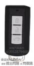 三菱汽車晶片感應式遙控配製新增備份智能IKEY鑰匙拷貝