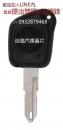 標緻(雪鐵龍)汽車晶片鑰匙複製備份拷貝打鑰匙配製
