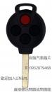 smart汽車晶片鑰匙複製拷貝備份新增配製