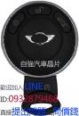 mini汽車晶片遙控器鑰匙複製備份拷貝新增