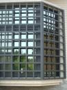 鋁製方格防盜窗