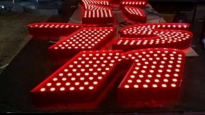 LED裸光立體字