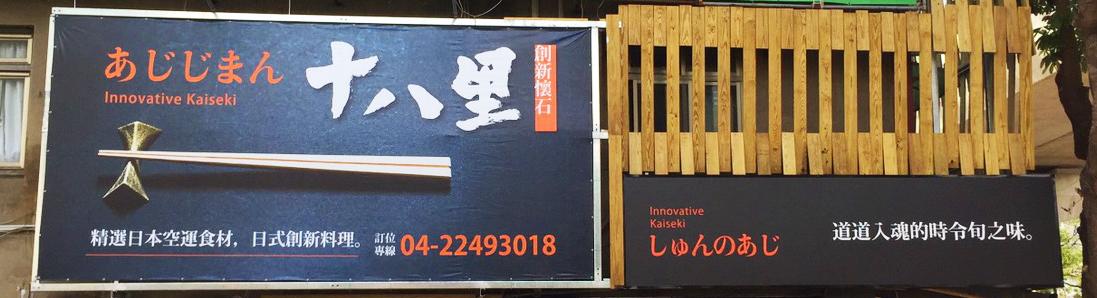 帆布/PVC