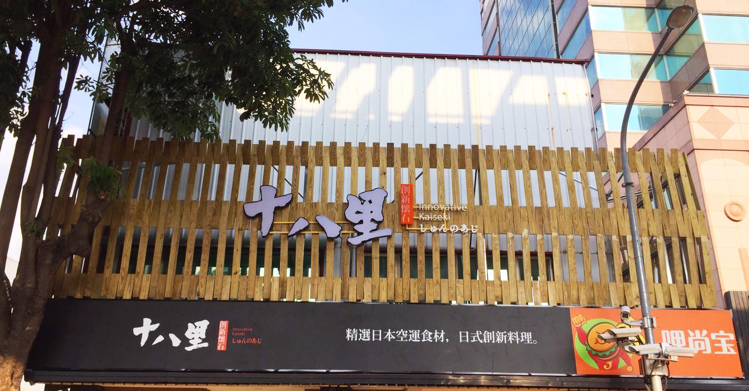 燈盒/鐵殼字/PVC