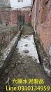 傳統化糞池工程