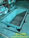 蓄水槽、集水井、廢水槽