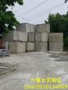 環保污水槽