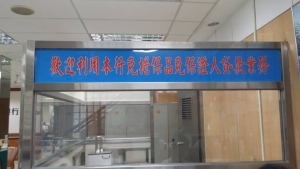 龍華慈惠堂建廟歷程 28