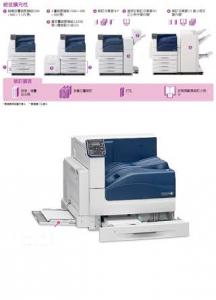 XEROX DocuPrint C5005 d