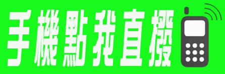 【台中開鎖換鎖鎖匠04-22200850 】台中區裝鎖,台中配鎖,台中換鎖,台中開鎖,台中鎖店