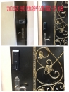WK-20電子門鎖