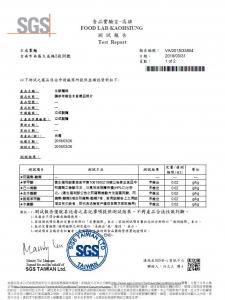 通過SGS檢測,堅持一無防腐劑