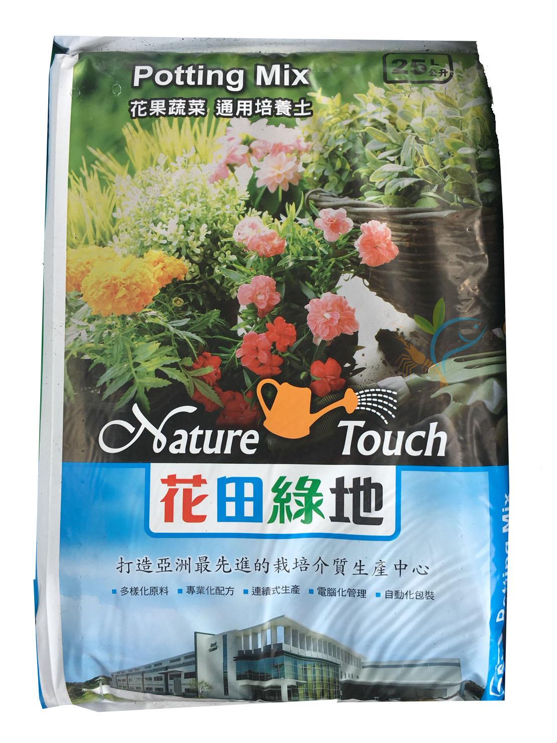 花田綠地-花果蔬菜通用培養土25公升