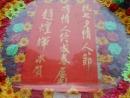 月下老人桃緣宮-02