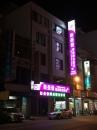 廣告招牌LED跑馬燈規劃施工-新長偕醫院