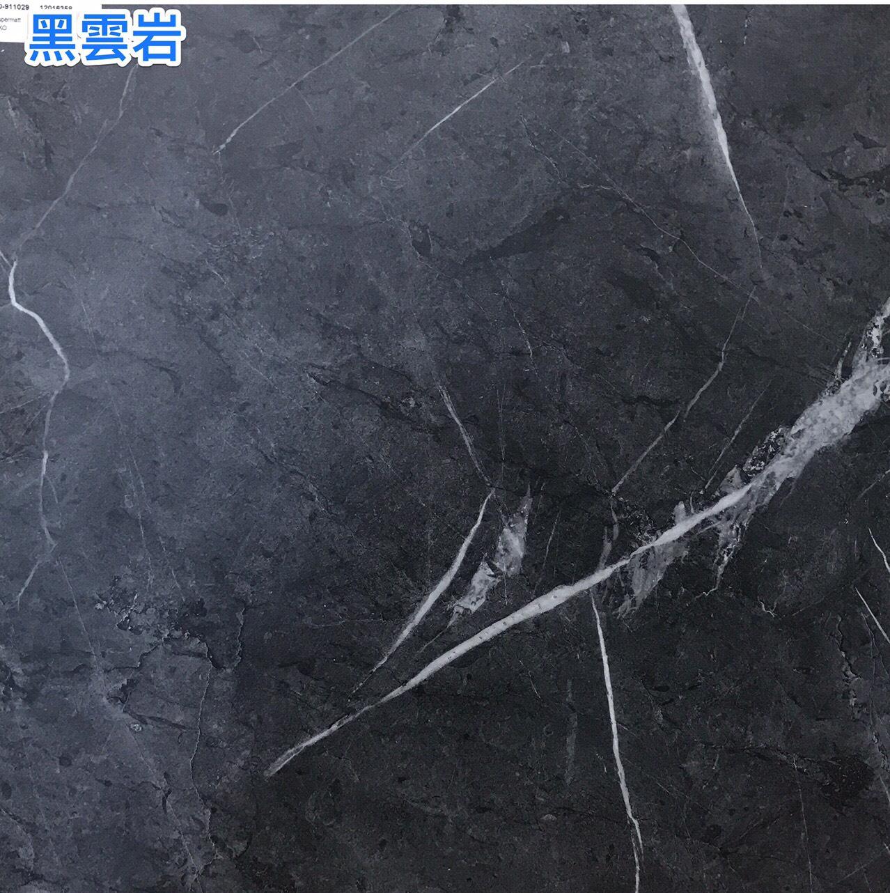 K6359M 黑雲岩