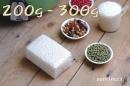 食品真空袋NYG01