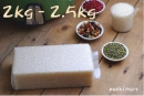 食品真空袋NYG04(箱)